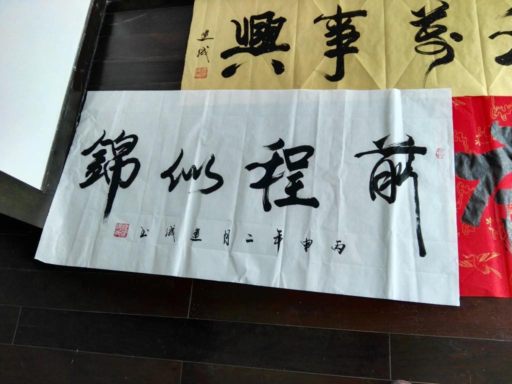 qianchengsijin-tingjiancheng